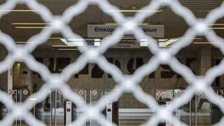25η Μαρτίου: Ποιοι σταθμοί του μετρό κλείνουν αύριο
