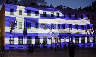 200η επέτειος της Επανάστασης του '21: Η γαλανόλευκη κοσμεί τα ιστορικά κτήρια της Αθήνας