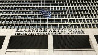 ΕΛ.ΑΣ.: ΕΔΕ για περιστατικό απώθησης διαδηλώτριας από άνδρα των ΜΑΤ στο Σύνταγμα