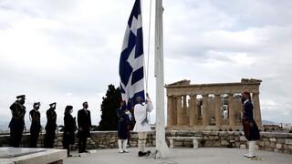 Live: Η Ελλάδα γιορτάζει τα 200 χρόνια από την Επανάσταση του 1821