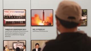Νέα δοκιμή βαλλιστικών πυραύλων από τη Βόρεια Κορέα