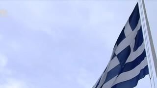 200η επέτειος της Ελληνικής Επανάστασης: Η έπαρση της σημαίας στην Ακρόπολη