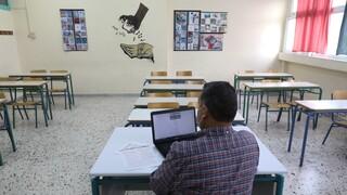 Aκύρωση της σύμβασης μεταξύ υπουργείου Παιδείας και Cisco ζητάει η ΟΛΜΕ