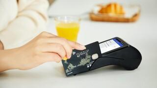 Πληρωμές με κάρτες: Ανέπαφες συναλλαγές για αγορές έως 50 ευρώ μέχρι τις 30 Ιουνίου