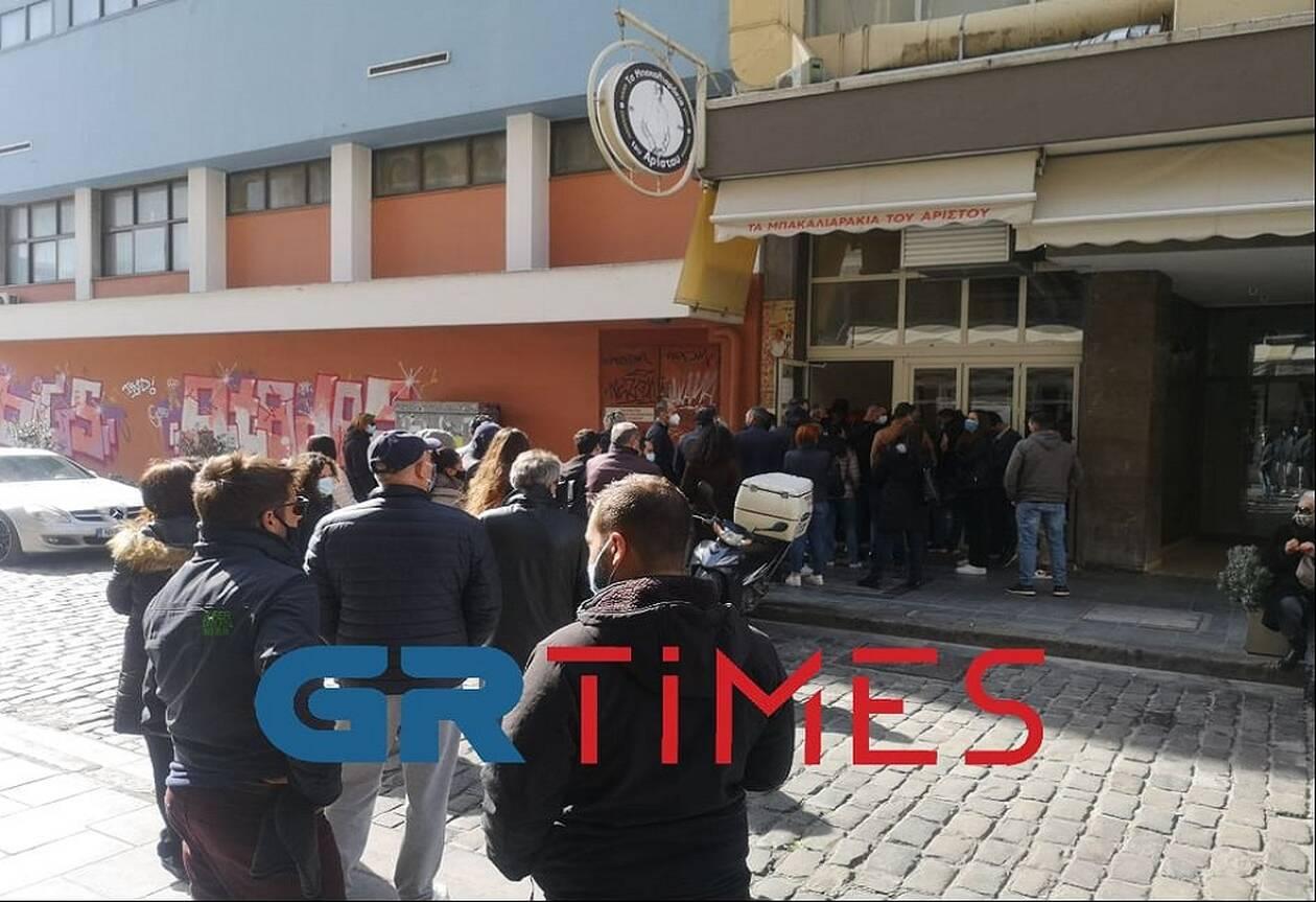 https://cdn.cnngreece.gr/media/news/2021/03/25/259615/photos/snapshot/thessaloniki1.jpg