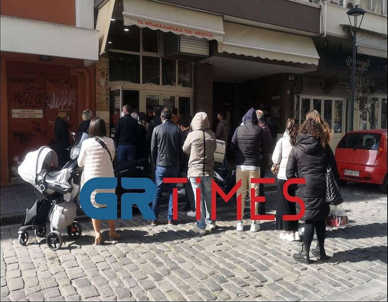 https://cdn.cnngreece.gr/media/news/2021/03/25/259615/photos/snapshot/thessaloniki3.jpg