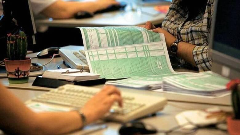 Οι εκκρεμότητες που καθυστερούν την υποβολή των φορολογικών δηλώσεων