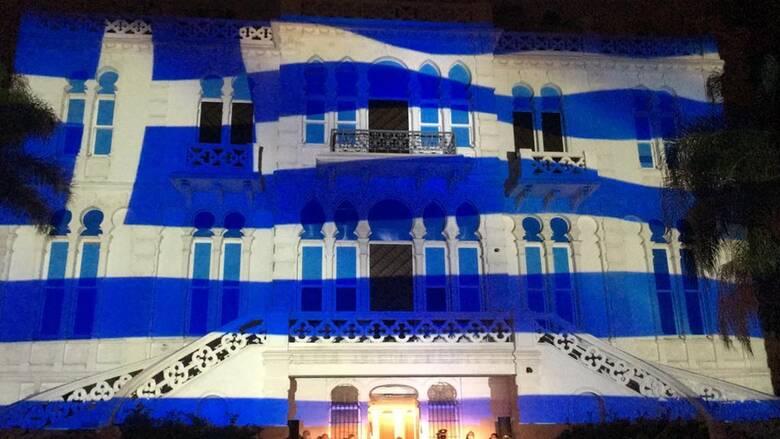 Επέτειος 1821: Στα χρώματα της γαλανόλευκης «ντύθηκε» ιστορικό κτήριο στη Βηρυτό