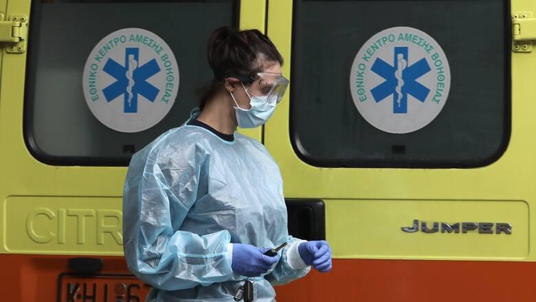 Κορωνοϊός: Νέος νεκρός στο Νοσοκομείο Βόλου – Είχε διακομιστεί από τη Λαμία