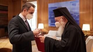 Συνάντηση Μητσοτάκη με τον Αρχιεπίσκοπο Ιερώνυμο: Στο επίκεντρο πανδημία και εορτασμοί Πάσχα