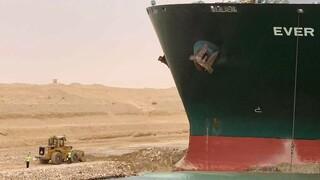 Διώρυγα του Σουέζ: Ζημία 10 δισ. δολαρίων την ημέρα από το μπλοκάρισμα