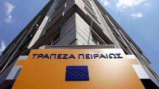Τράπεζα Πειραιώς : Τί απαντά στην Επιτροπή Κεφαλαιαγοράς για την αύξηση κεφαλαίου