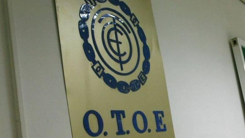 ΟΤΟΕ: Να προστατέψει τα συμφέροντα του Δημοσίου η αύξηση κεφαλαίου της Πειραιώς