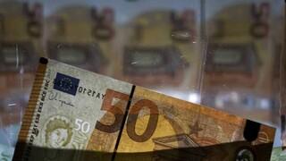Στα 171,7 δισ. ευρώ ανήλθαν οι τραπεζικές καταθέσεις το Φεβρουάριο