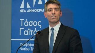 Δήλωση Γαϊτάνη για τις «συνεχιζόμενες προσκλήσεις του ΣΥΡΙΖΑ σε συγκεντρώσεις»