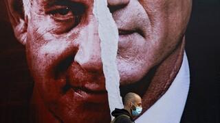 Εκλογές Ισραήλ: Σύμπραξη άκρας δεξιάς με τους ισλαμιστές, η νέα πρόκληση Νετανιάχου