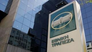 Εθνική Τράπεζα: Κέρδη μετά φόρων 591 εκατ. ευρώ το 2020