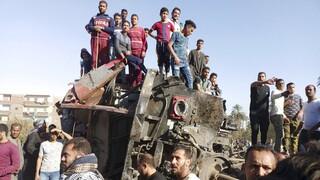 Σύγκρουση τρένων στην Αίγυπτο: Τραγικός απολογισμός με 32 νεκρούς και 108 τραυματίες