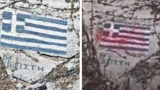 Καστελόριζο: Αίτημα συνδρομής στην Interpol για την διαλεύκανση της βεβήλωσης της ελληνικής σημαίας