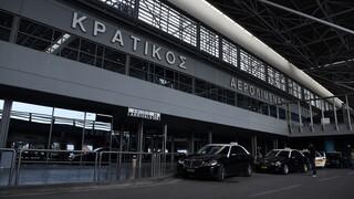 Θεσσαλονίκη: Συνελήφθη στο αεροδρόμιο άνδρας που είχε κλέψει πανάκριβα ρολόγια στην Ελβετία
