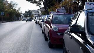 Κατερίνη: Ελεύθεροι με όρους οι κατηγορούμενοι για το κύκλωμα με τα διπλώματα οδήγησης