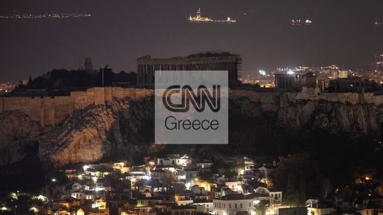 Ώρα της Γης: Η Ακρόπολη έσβησε τα φώτα της