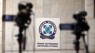 Σπίρτζης - Ραγκούσης: Θα συνεχίσουμε τον αγώνα για μία αστυνομία στην υπηρεσία του πολίτη