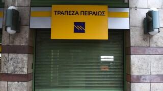 Τράπεζα Πειραιώς: Σκληρή επίθεση Τσίπρα και ΚΙΝΑΛ στην κυβέρνηση
