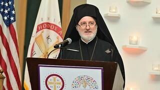 Λύση στο πρόγραμμα συνταξιοδότησης των κληρικών από τον Αρχιεπίσκοπο Αμερικής Ελπιδοφόρο