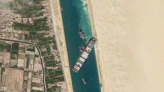 Διώρυγα του Σουέζ: Αποκολλήθηκε το Ever Given