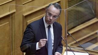 Ενημέρωση της Βουλής από Σταϊκούρα - Στουρνάρα - Χατζηνικολάου για την τράπεζα Πειραιώς