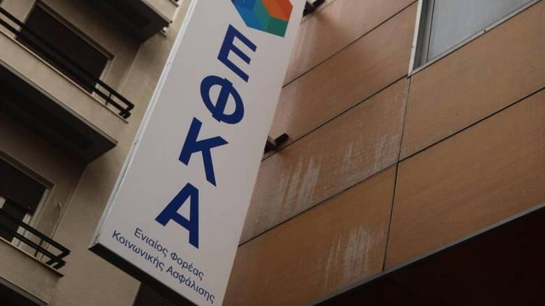 e-ΕΦΚΑ: Εκπνέει η προθεσμία υποβολής αιτήσεων για την προκαταβολή σύνταξης