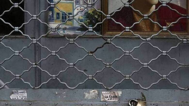 Αναστολή σύμβασης: Τι ισχύει για τις περιοχές που μπήκαν στο «βαθύ κόκκινο»