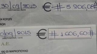 Αναστολή 30 ημερών για επιταγές που πρέπει να πληρωθούν έως τις 30 Απριλίου