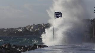 Αλλάζει ο καιρός: Έρχεται διήμερο κακοκαιρίας με καταιγίδες και θυελλώδεις βοριάδες