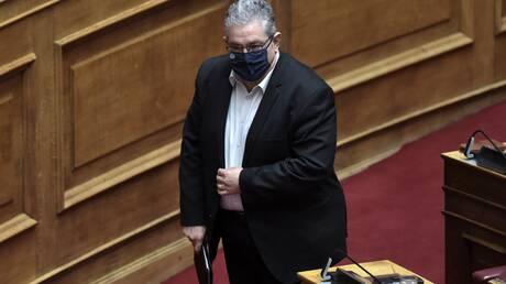 Το «σουρεαλιστικό» ποίημα του Κουτσούμπα στη Βουλή
