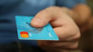 Η ΕΕΤ για τις συναλλαγές με κάρτες και την ισχυρή ταυτοποίηση πελάτη