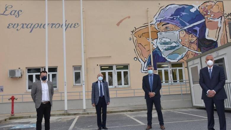 ΕΛΠΕ: Στηρίζουν το ΕΣΥ και τα νοσοκομεία της Θεσσαλονίκης