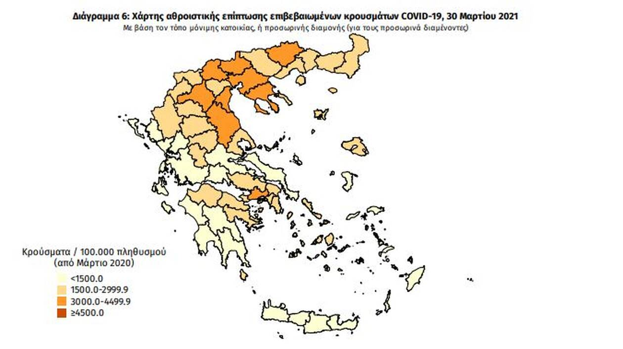 https://cdn.cnngreece.gr/media/news/2021/03/30/260192/photos/snapshot/pinakas6.jpg