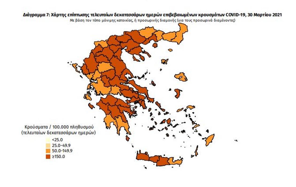https://cdn.cnngreece.gr/media/news/2021/03/30/260202/photos/snapshot/pinakas7.jpg