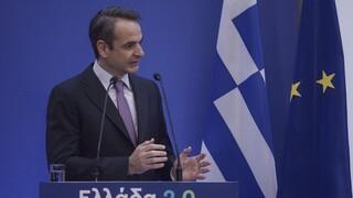 Μητσοτάκης για Εθνικό Σχέδιο Ανάκαμψης: Μέτρα 57 δισ. ευρώ και αλλαγή μοντέλου της οικονομίας