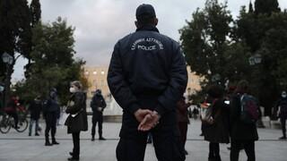 Έκθεση Στέιτ Ντιπάρτμεντ για τα Ανθρώπινα Δικαιώματα στην Ελλάδα - Μηχανισμοί και αδυναμίες