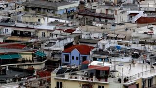 Ακίνητα: Ποιοι ιδιοκτήτες θα λάβουν τον Απρίλιο διπλή αποζημίωση