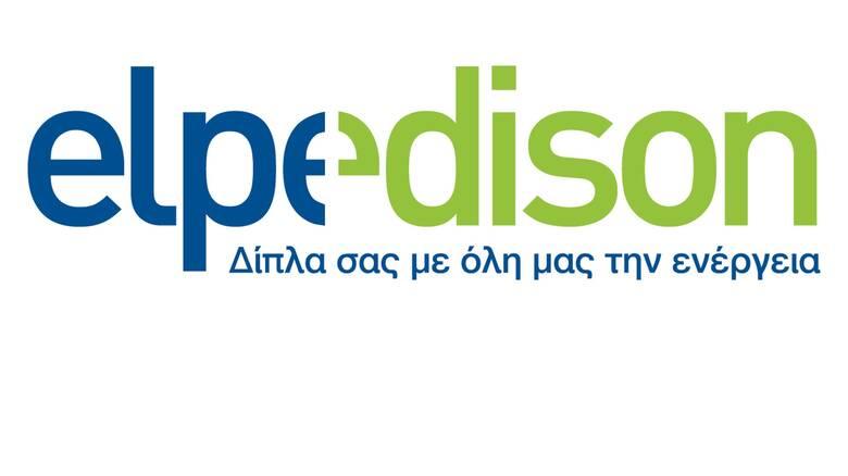 Βασικά Σημεία Παρέμβασης Προέδρου ΕΣΑΗ - ELPEDISON CEO στο 2ο Συνέδριο Power & Gas Forum