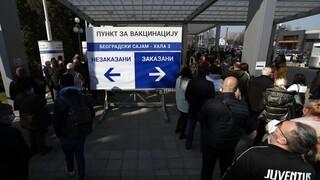 Κορωνοϊός: Η Σερβία δίνει δωρεάν εμβόλια σε ξένους