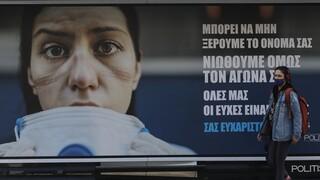 ΣΥΡΙΖΑ: Η κυβέρνηση κάνει τους πολίτες πειραματόζωα