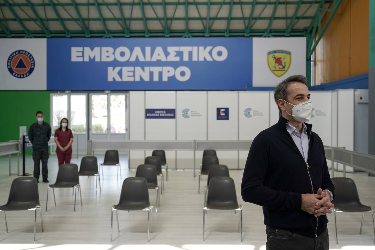 https://cdn.cnngreece.gr/media/news/2021/04/01/260386/photos/snapshot/emboliastiko-kentro-peristeri-3128653.jpg