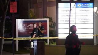 Μακελειό στις ΗΠΑ: Τέσσερις νεκροί, μεταξύ τους και ένα παιδί, μετά από πυροβολισμούς