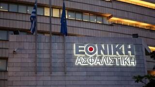 Εθνική Ασφαλιστική: Κέρδη προ φόρων 85,7 εκατ. ευρώ το 2020