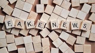 Ψευδείς ειδήσεις και παραπληροφόρηση: Η συνεισφορά του ευρωπαϊκού προγράμματος FANDANGO